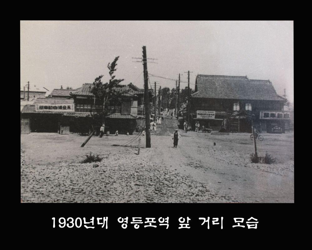 1930년대의 일본   ㅍㅍㅅㅅ