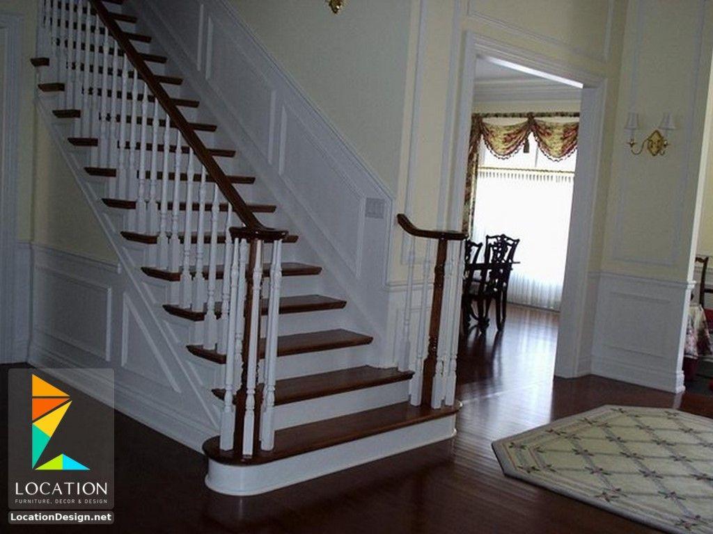 اشكال سلالم داخلية للشقق 2018 2019 Home Decor Stairs Home