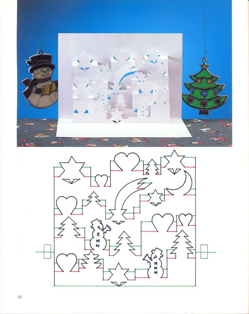 Поздравление, новогодние открытки в технике киригами шаблоны