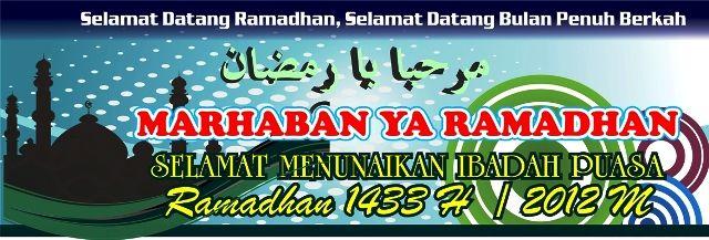Download Spanduk Banner Ramadhan Format Vector Corel 11 Corel 16