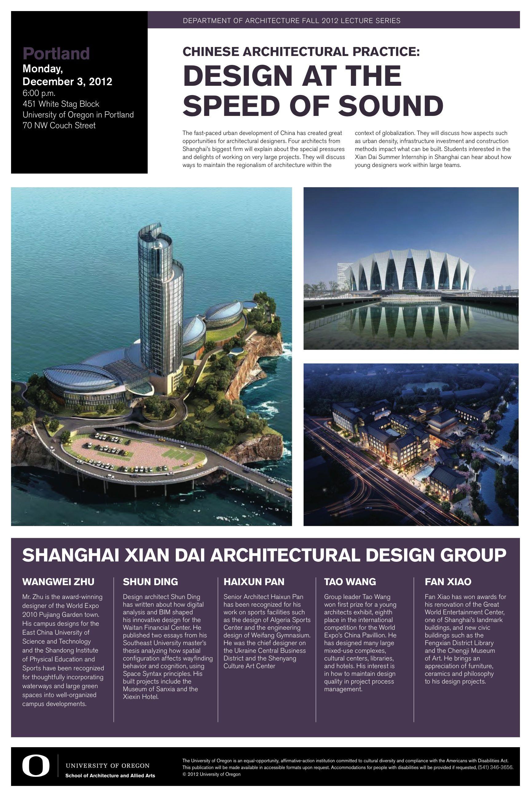 XianDaiLecturePoster_Portland   Design and Art Inspiration