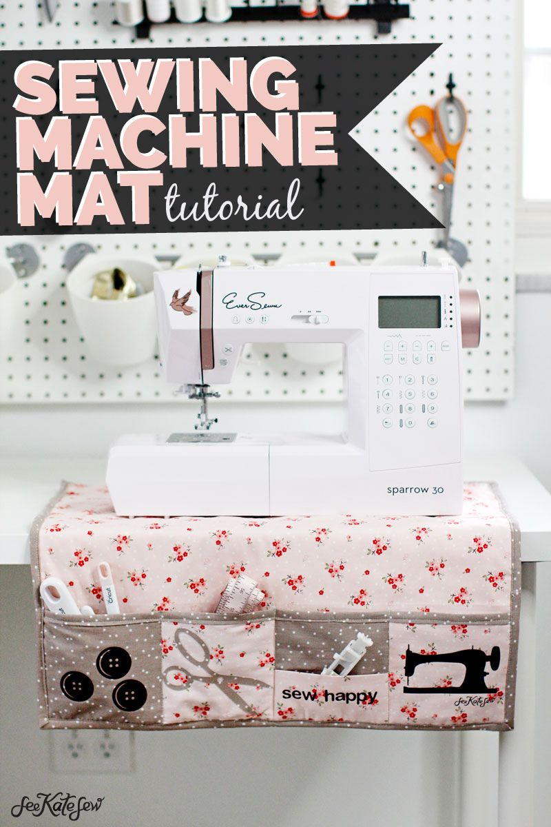 Make a Sewing Machine Mat with the Cricut Rotary Blade #sewingcrafts