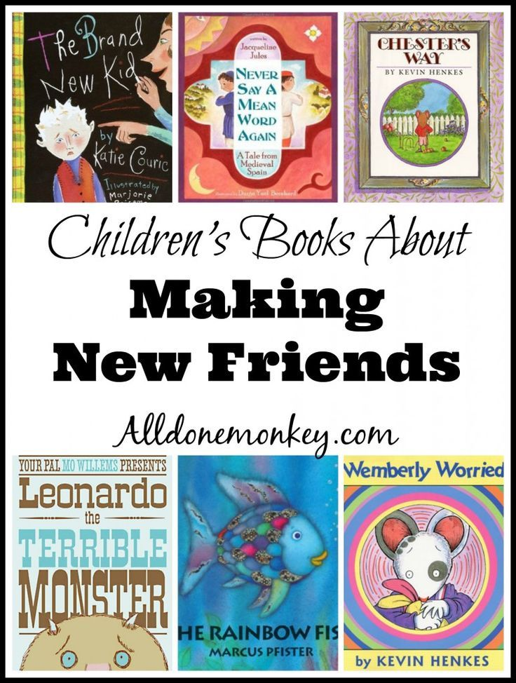 Back To School Childrens Books About Making New Friends First