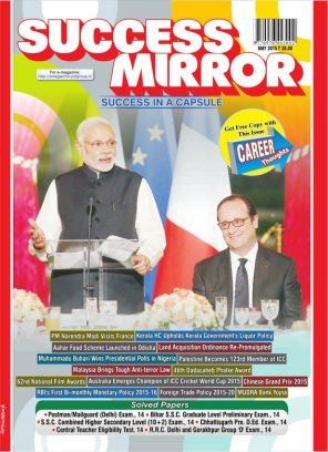 Success Mirror English May 2015 edition - Read the digital edition by Magzter on your iPad, iPhone, Android, Tablet Devices, Windows 8, PC, Mac and the Web.