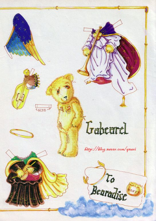 Angelica and Gabearel <<=>> WHERE OLD BEARS GO <<=>> TO BEARADISE  © 1991 Bette Wells 2 of 2