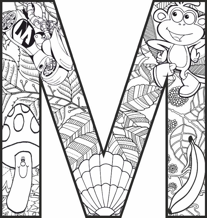 M Harfi Mandala çalışması Ilkokul Etkinlik Abc Coloring Pages