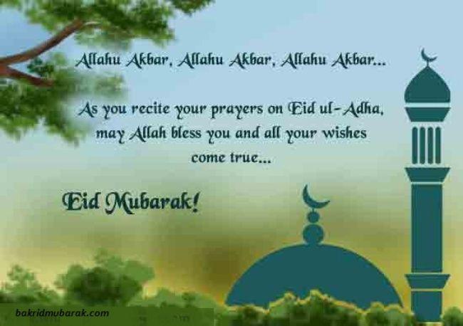 Best Eid Ul Adha Mubarak 2016 Whatsapp Status In Hindi With