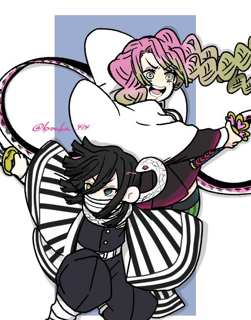 pin by ainokokyu on obamitsu anime slayer demon