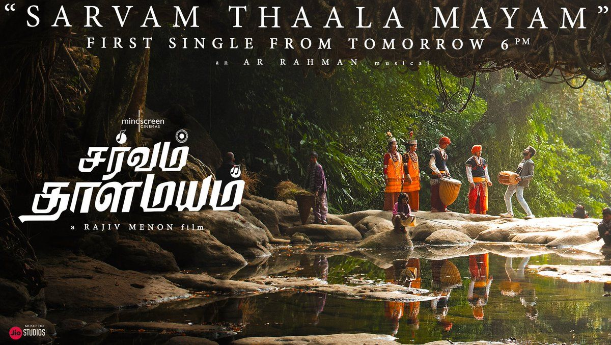 SarvamThaalaMayam Title Song To Be Out Tomorrow🥁🎷🎺 🎼🎻🎸🎹 A
