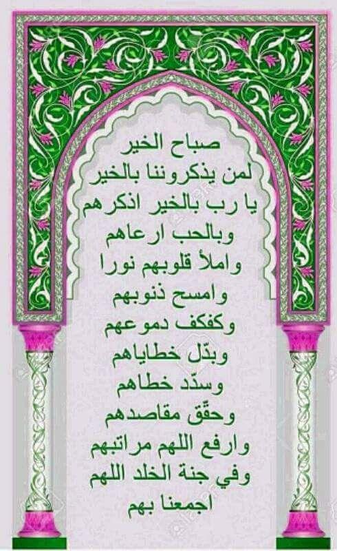 Pin By I Love You Iskander On Praise Allah ذكر الله Bullet Journal Journal Jig