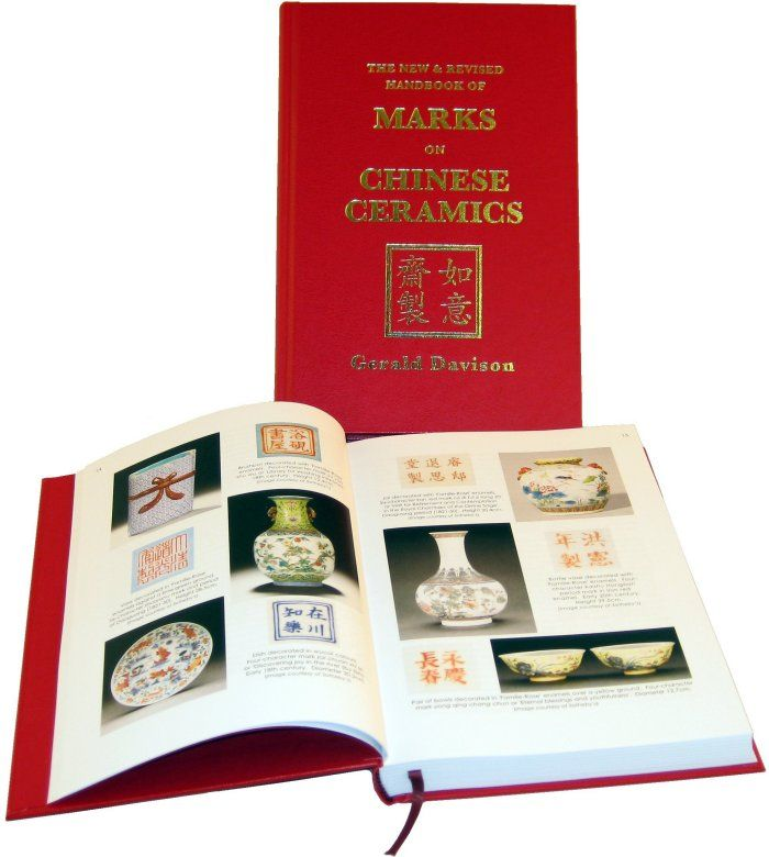 On the ceramics chinese marks of handbook CHINESE REPUBLIC