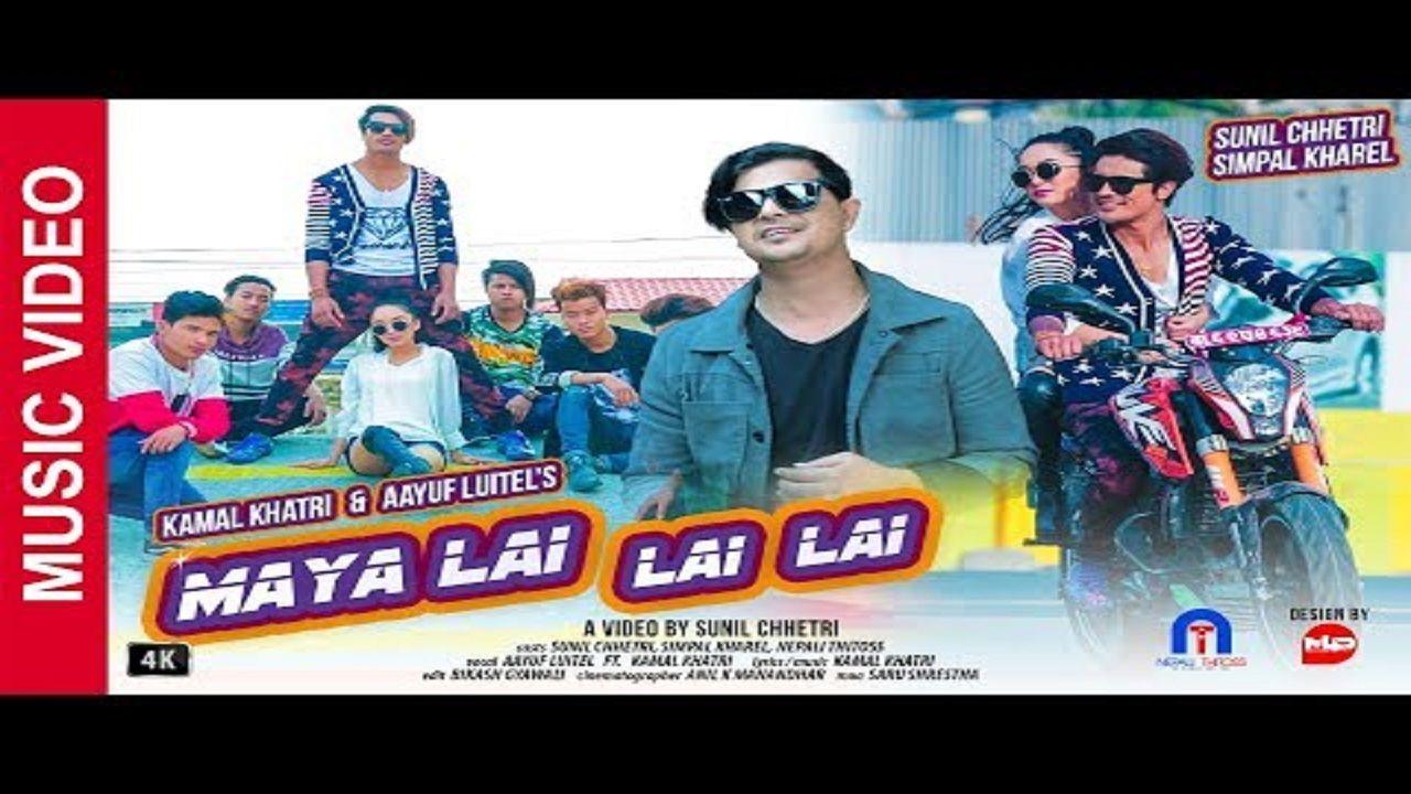 Mp3 Download Mp3download Mp3song Lyrics Music Kamalkhatri Vocal Aayuf Luitel Ft Kamal Khatri Direction Sunil Chhet Nepali Song Songs Movie Songs