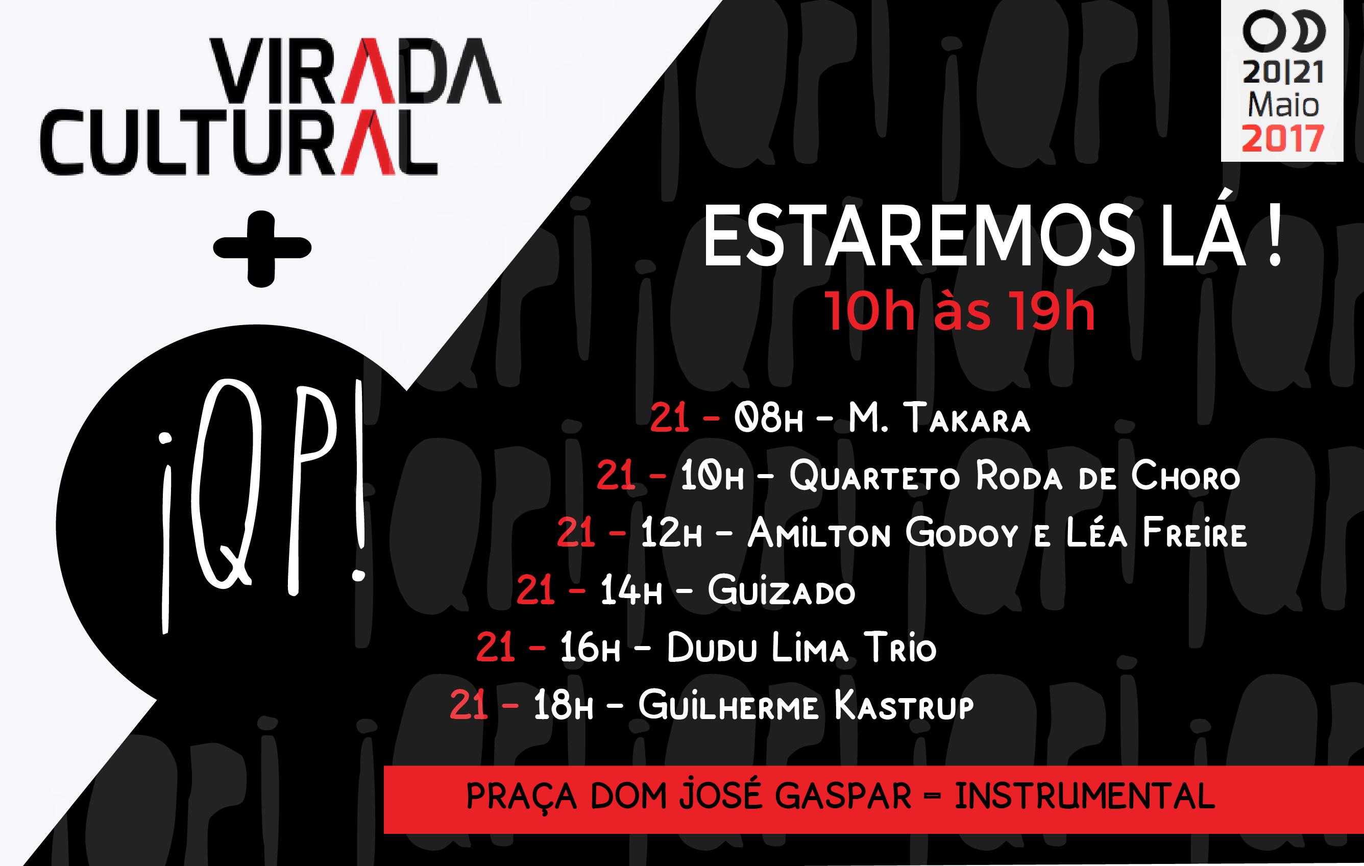 #viradaculturalsp #viradacultural