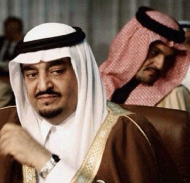 Pin By S 9 On Dicore National Day Saudi Saudi Men Saudi Arabia Culture