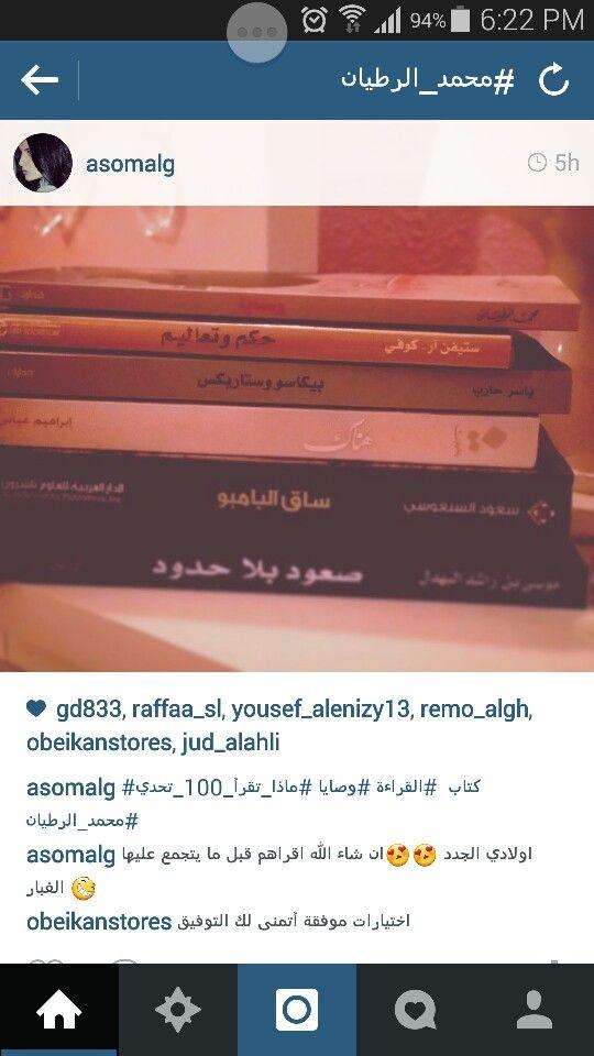 Arabic Books Arabic Books Books To Read Books