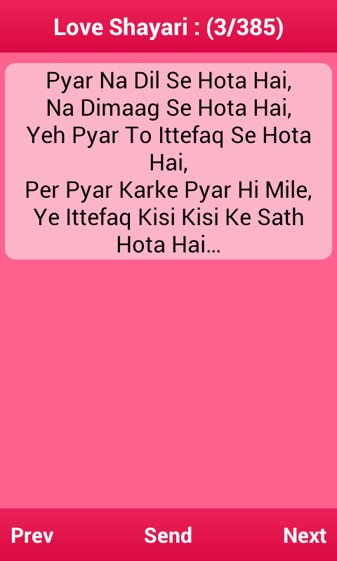 sad poetry in urdu for girls for boys in english sms