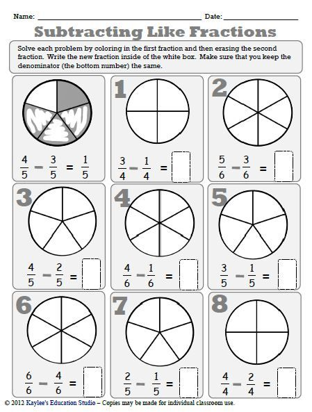 subtracting like fractions worksheet
