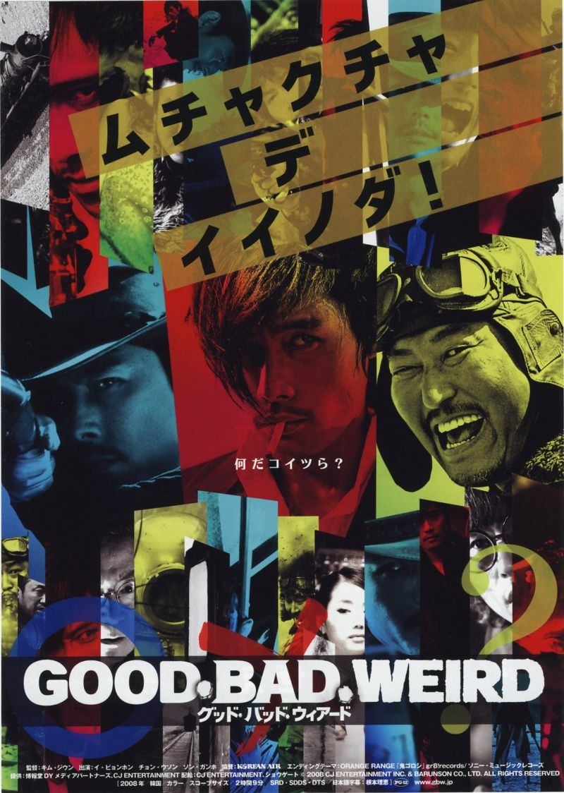 the good, the bad, the wired http://www.imdb.com/title/tt0901487 ...