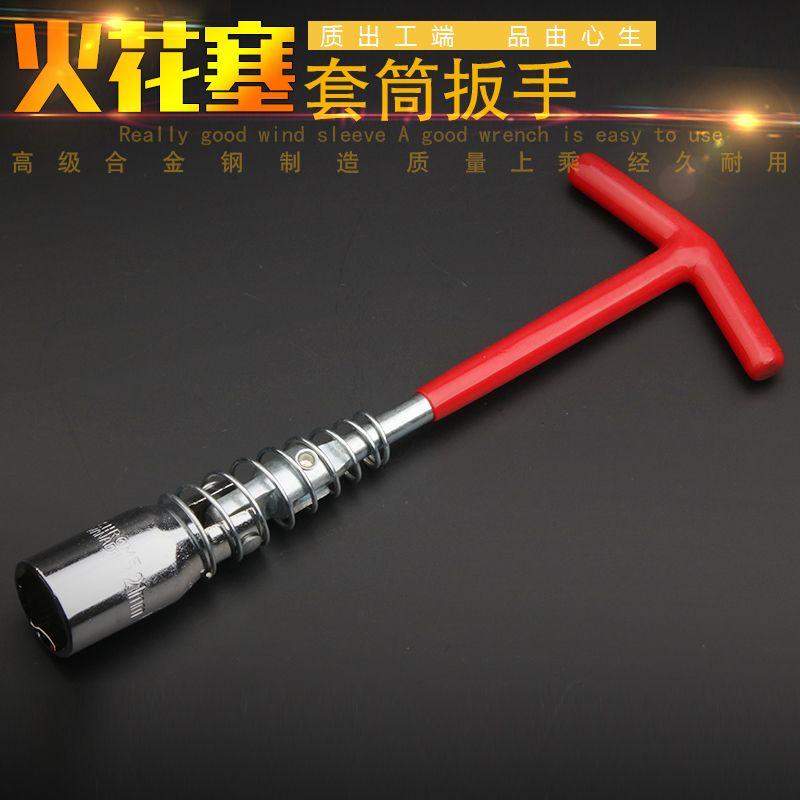 T Handle Universal Joint Spark Plug Socket Wrench 16mm Remover Installer Socket Wrench Plug Socket Socket Wrenches Universal Joint