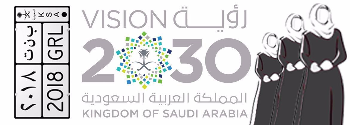 Vision 2030 Saudi Arabia And Role Of Women In Development Of Economy Saudi Arabia Role Of Women National Day Saudi
