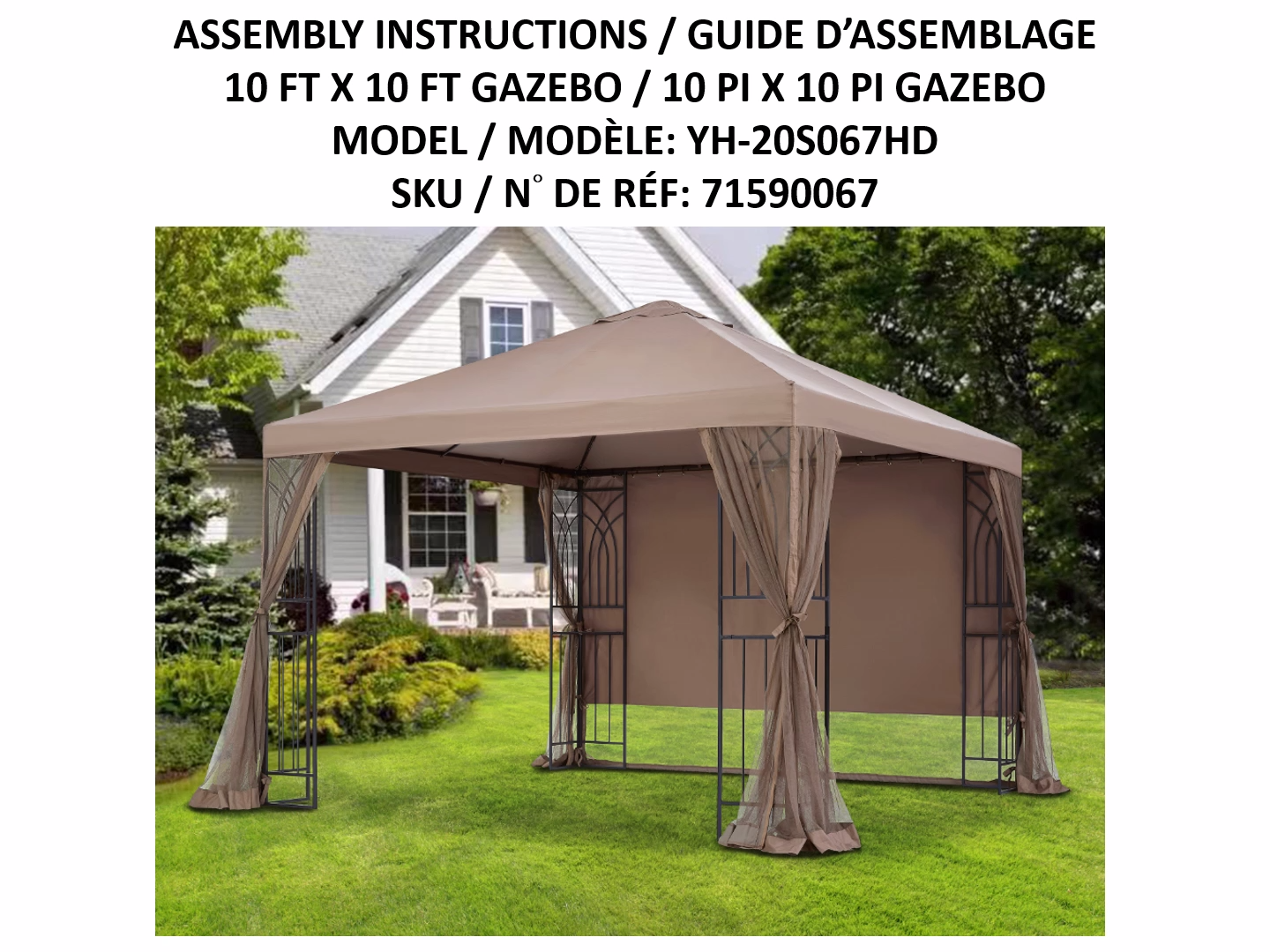 10 Ft X 10 Ft Gazebo Video In 2020 Gazebo Outdoor Structures Exterior