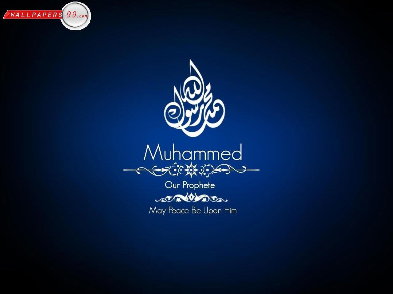 This Is The Symbol Of Our Last Prophet Hazrat Muhammadpbuh Whose