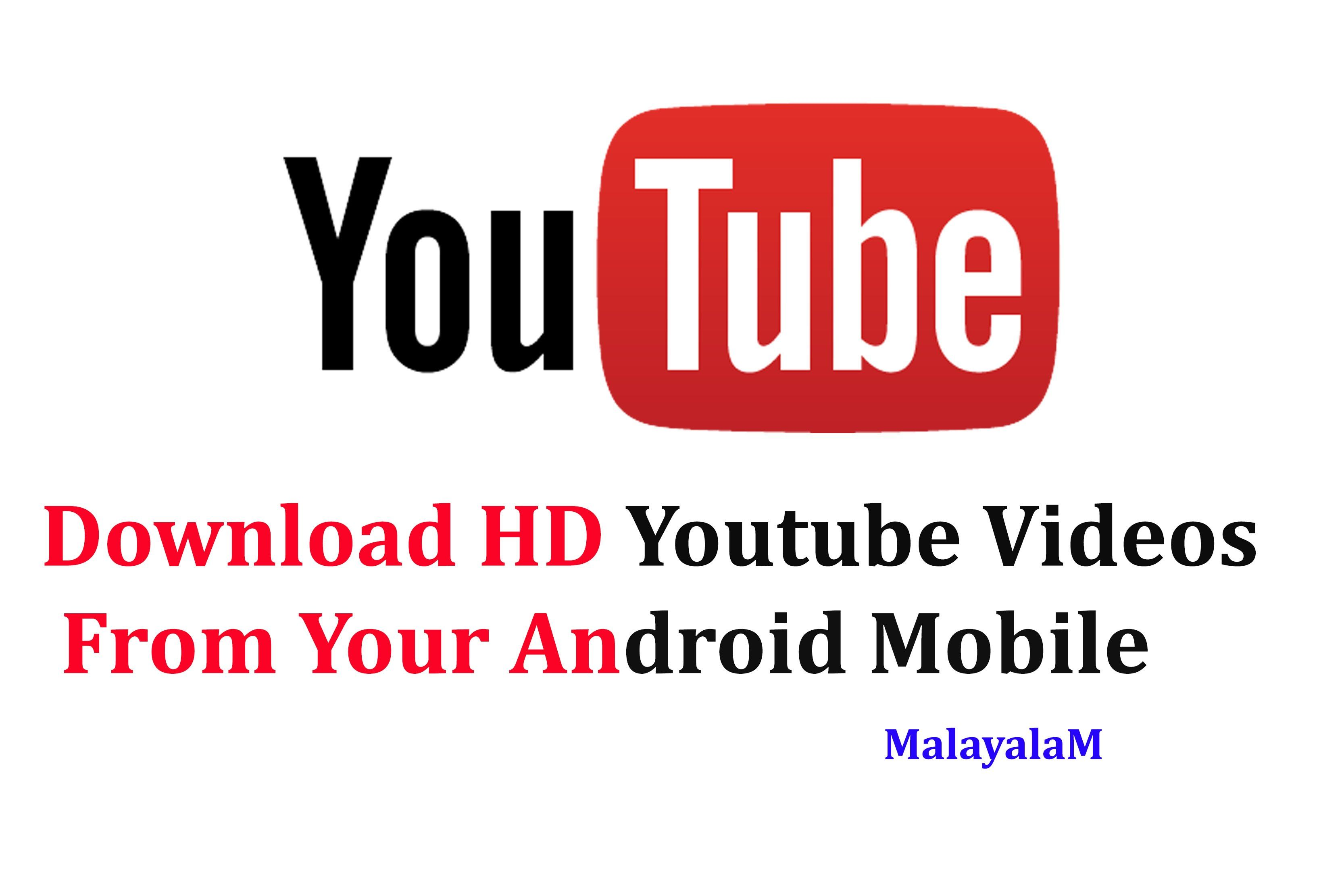 Nice the way to obtain hd youtube movies out of your android mobile nice the way to obtain hd youtube movies out of your android mobile greatest video ccuart Image collections