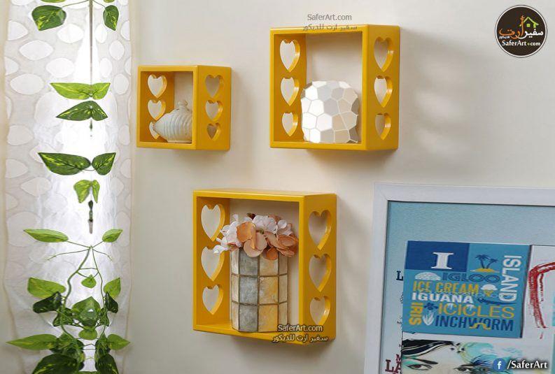 ارفف حائط مربعات 3 قطع قلوب سفير ارت للديكور Heart Wall Yellow Heart Wall Shelves