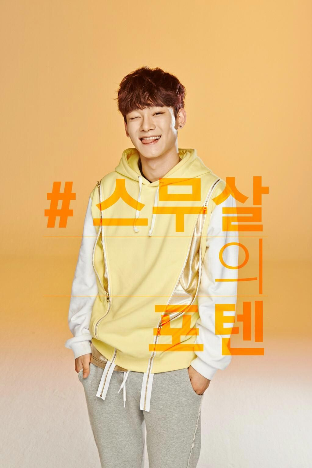 Chen's so silly and cute :)
