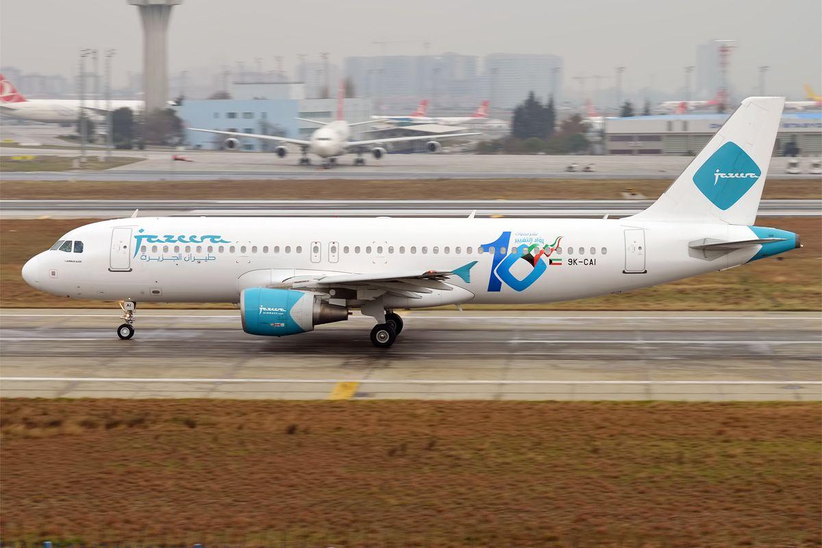 طيران الجزيرة Online Tickets Airlines Passenger Jet