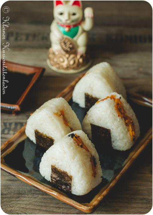 Photo of Onigiri with carrot kinpira, including MakingOf sushi rice
