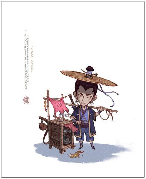 The Art of Yi Wang