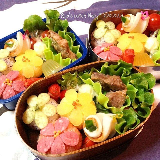 Flower onigiri bento