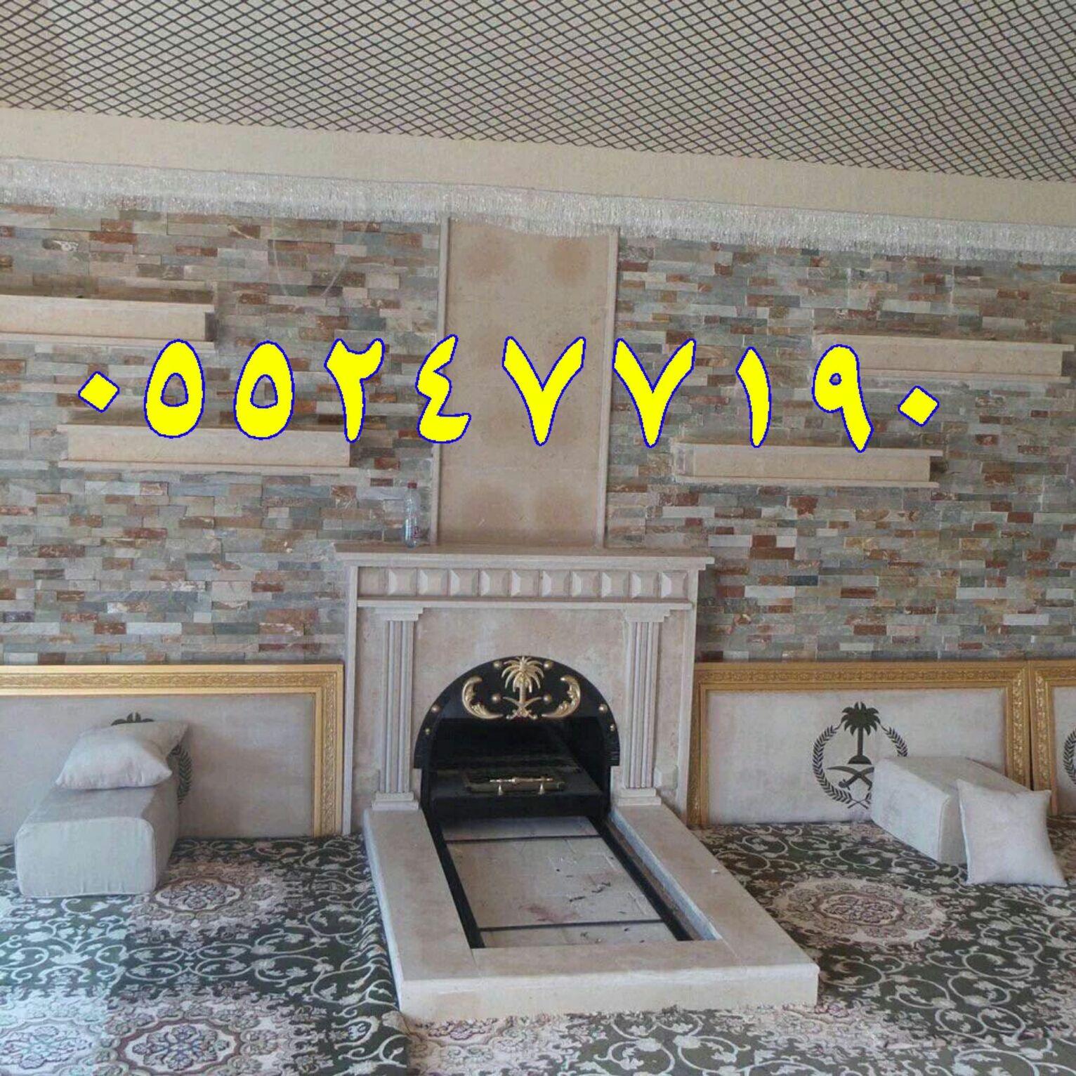 مشبات مجالس الحريم Fireplace Home Decor
