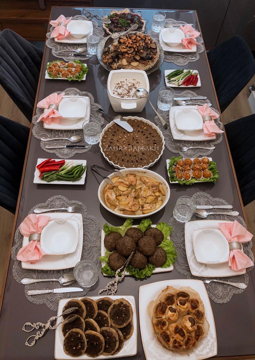 Pin By Majdoleen Shami On Food Food Recipies Food Cooking