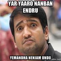Santhanam Memes Google Search Funny Memes Memes College Fun