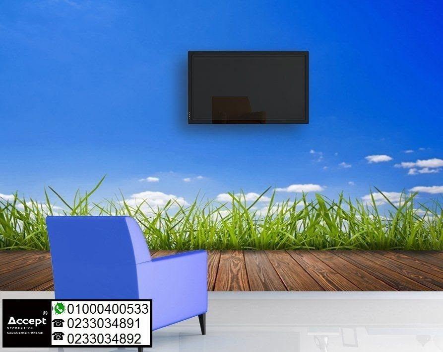 ورق حائط ثلاثي الابعاد خلفيات الطبيعة من شركة اكسبت ديكوريشن متاح حسب المقاس المناسب للمساحة مقاس عرض الحائط ومقاس Google Photos Wallpaper All Over The World