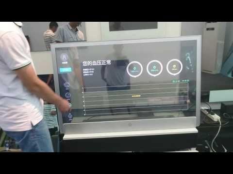 Hongkong Aiopc Oled Intelligent Sensor Control Touch Screen Transparent Touch Screen Transparent Sensor
