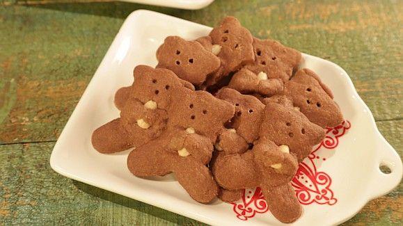 Carla Hall's Teddy Bear Chocolate Shortbread  Cookies