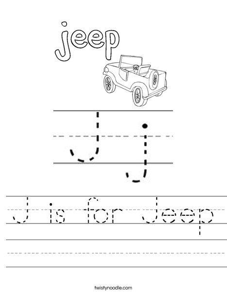J is for Jeep Worksheet - Twisty Noodle | Worksheets ...