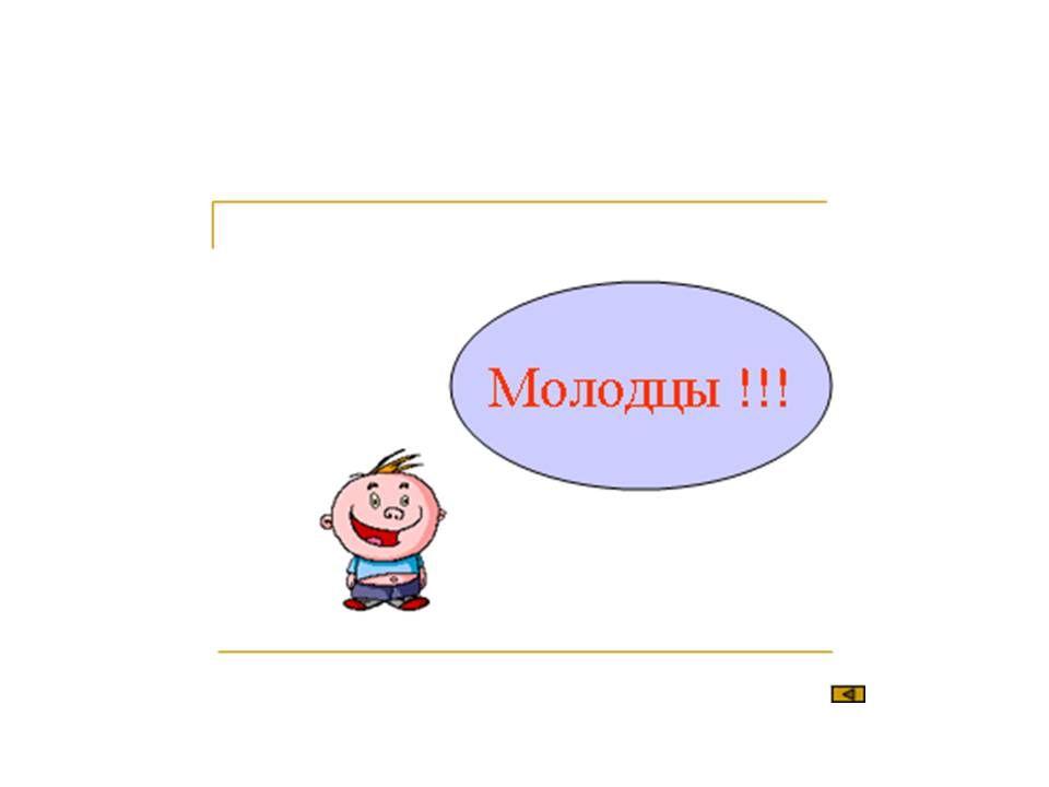 Решебник по уркаинской литературе 7 класс ольга слоньовская