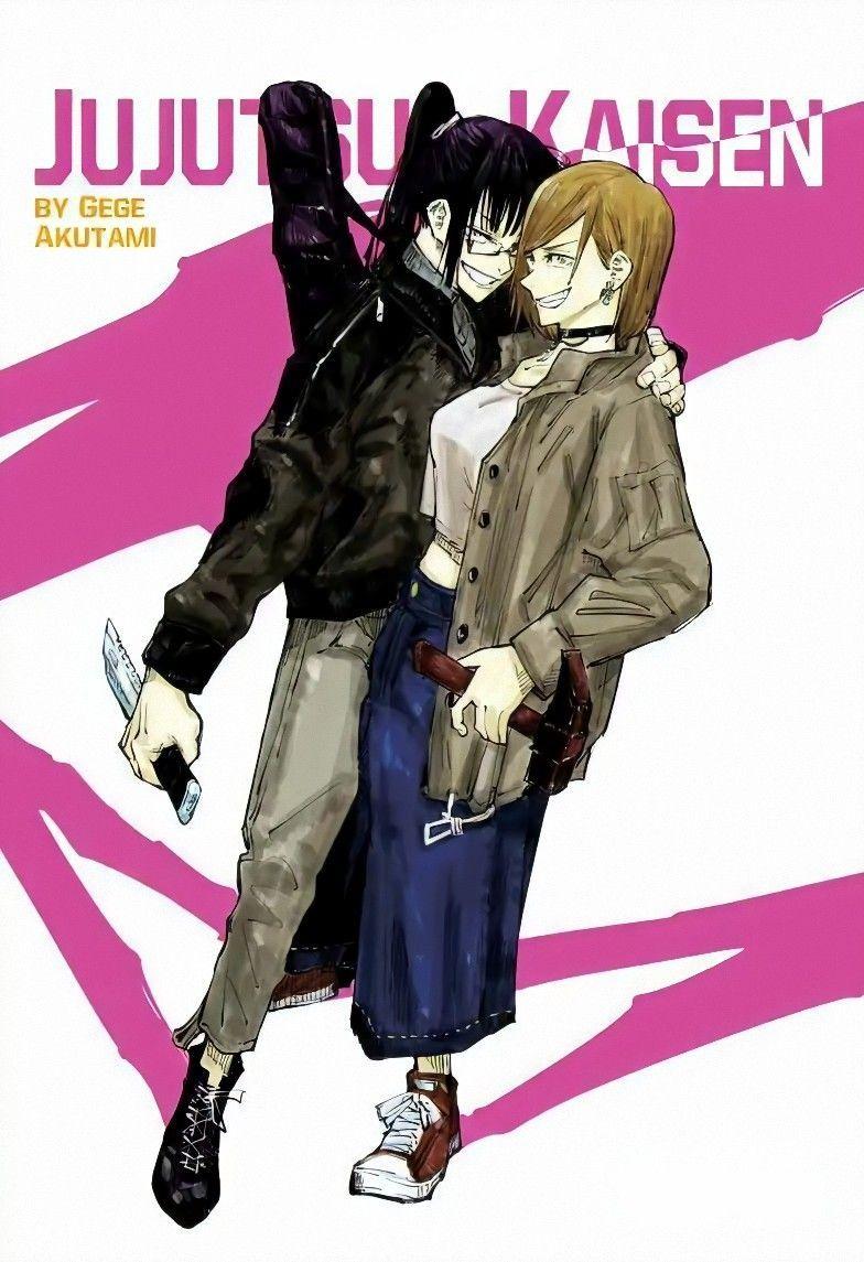G On Twitter Jujutsu Manga Covers Manga