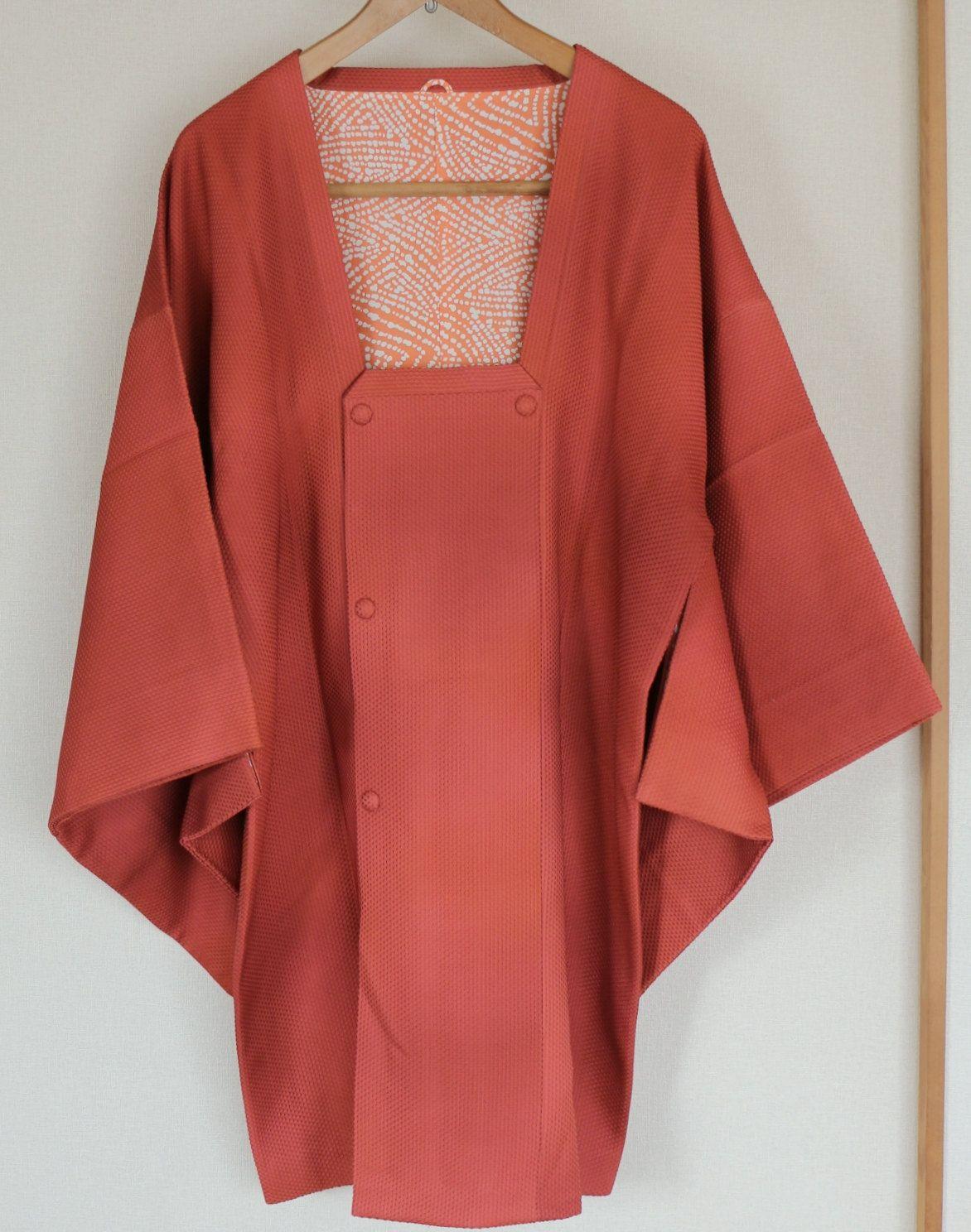 Vintage Kimono Coat, salmon pink coat, Vintage Japanese Kimono ...