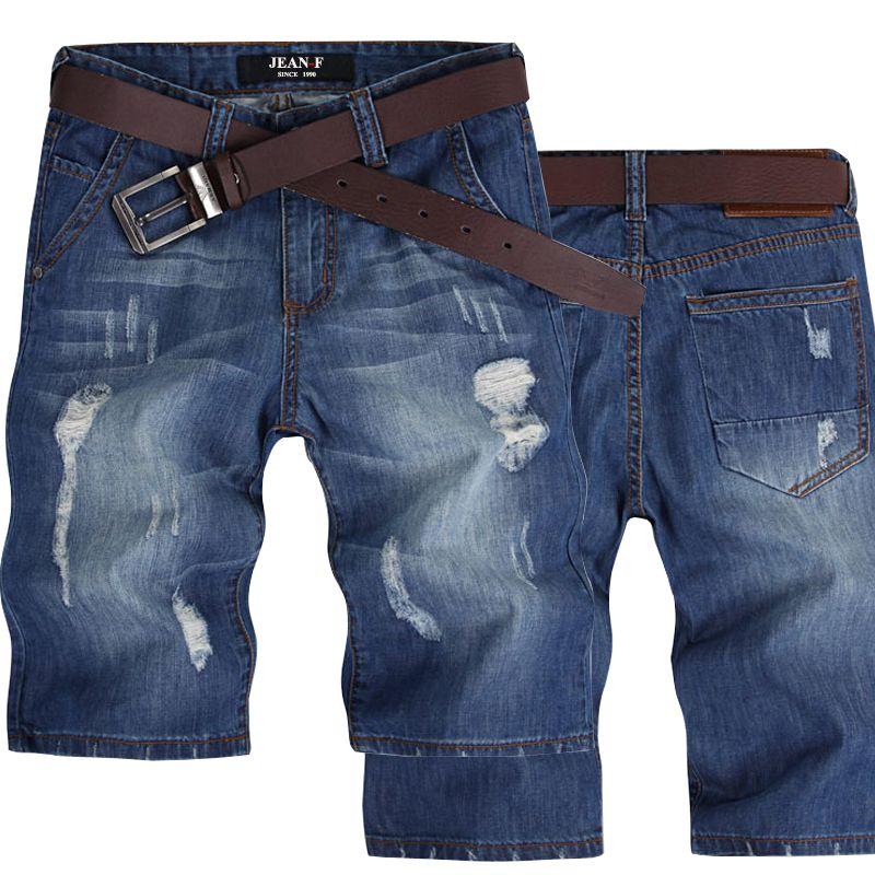Mens Jeans Boys Skinny Slim Pencil Feet Pants Straight Stretch ...