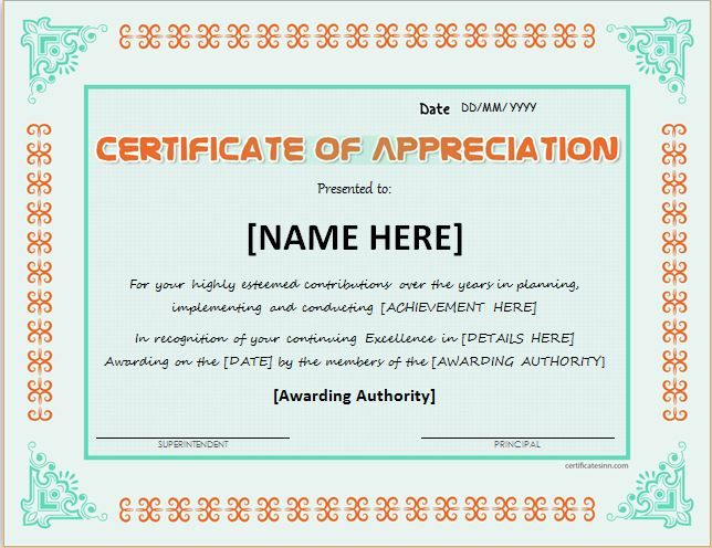 Certificate of Appreciation for MS Word DOWNLOAD at http - certificates of appreciation templates for word
