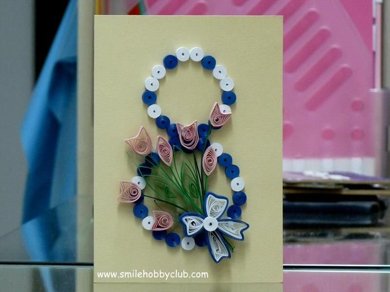 cute card for International Woman's Day (quilling)
