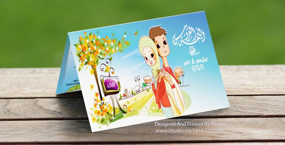 Pin By Istudio Print On Kad Kahwin Kad Kahwin Love Design Wedding Prep
