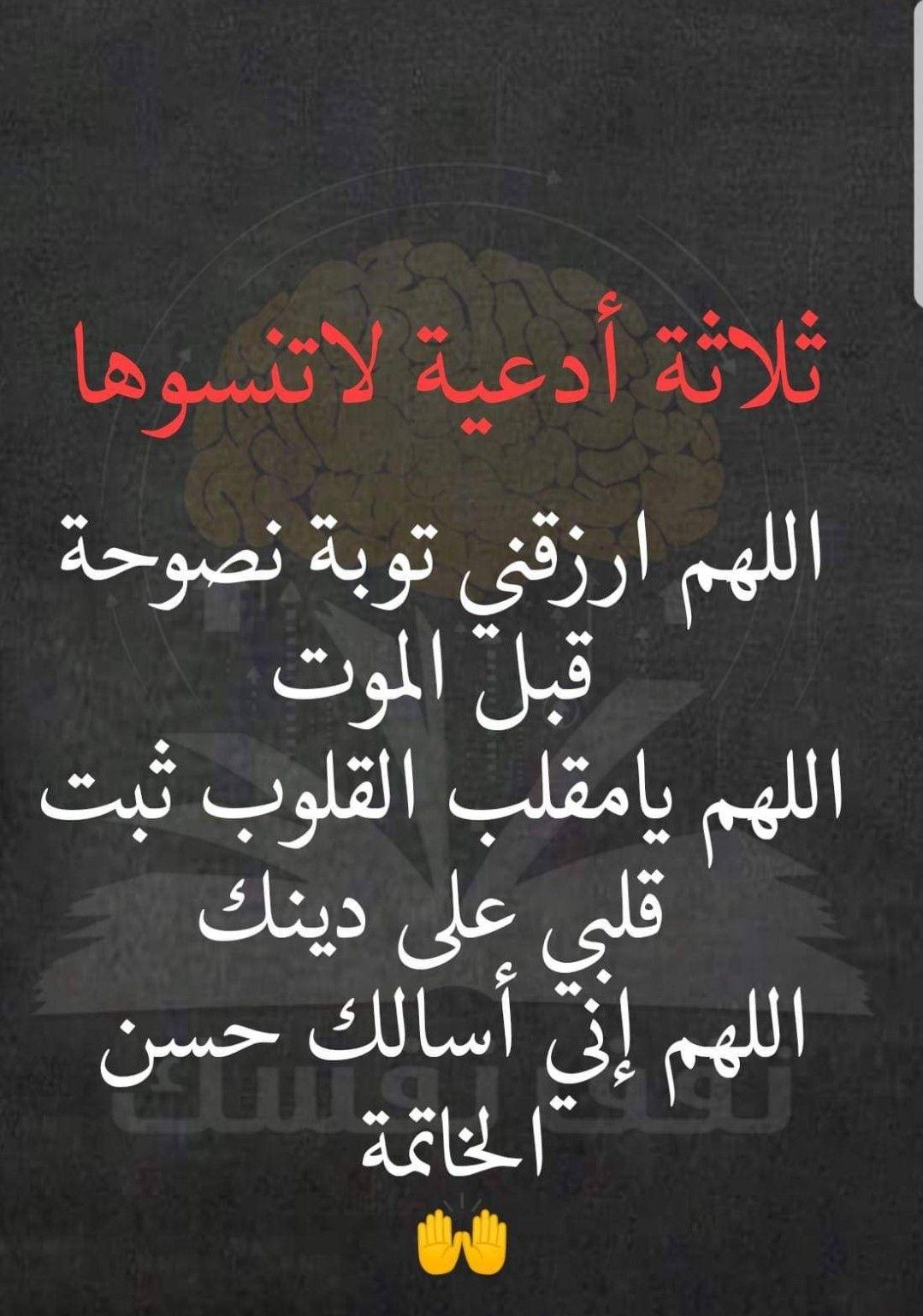 Pin By The Noble Quran On I Love Allah Quran Islam The Prophet Miracles Hadith Heaven Prophets Faith Prayer Dua حكم وعبر احاديث الله اسلام قرآن دعاء Islamic Quotes Beautiful Arabic Words