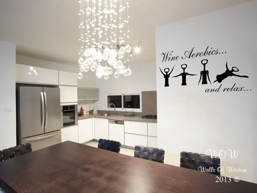 Funny Adult Wine Aerobics Wall StickerWall Art Decal Home Decor