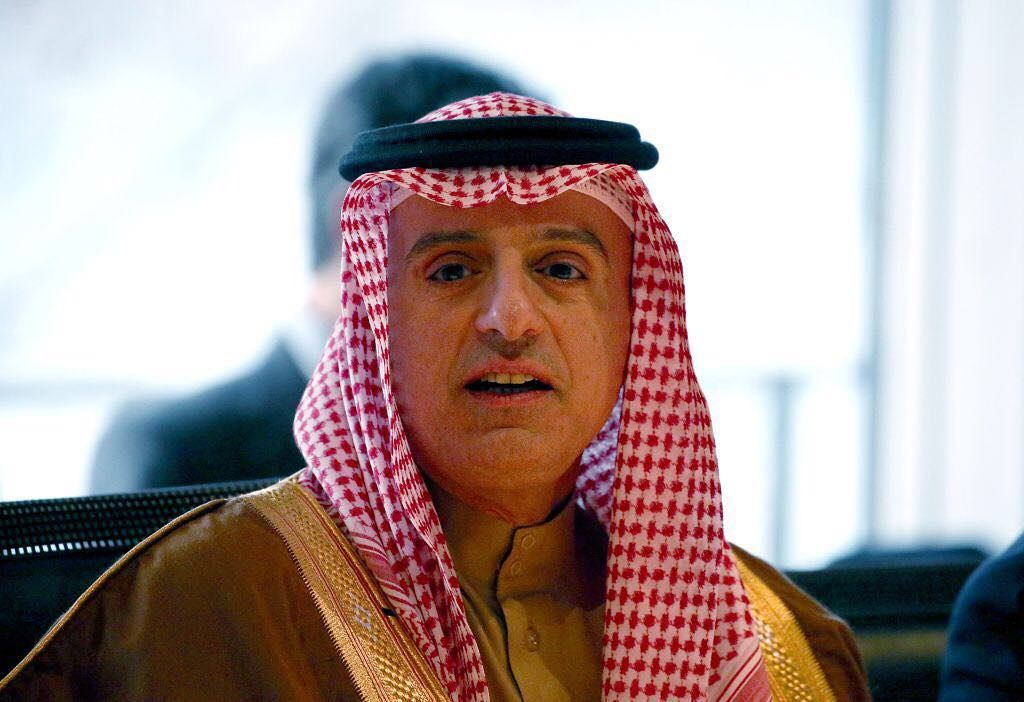 السبت 25 فبراير شباط حل وزير الخارجية السعودي عادل الجبير بالعاصمة العراقية بغداد في زيارة غير معلنة هي الأولى لوزير خ Womens Rights Saudi Arabia Criticism